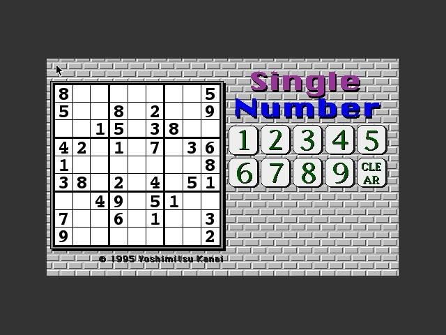 Single Number (1995)