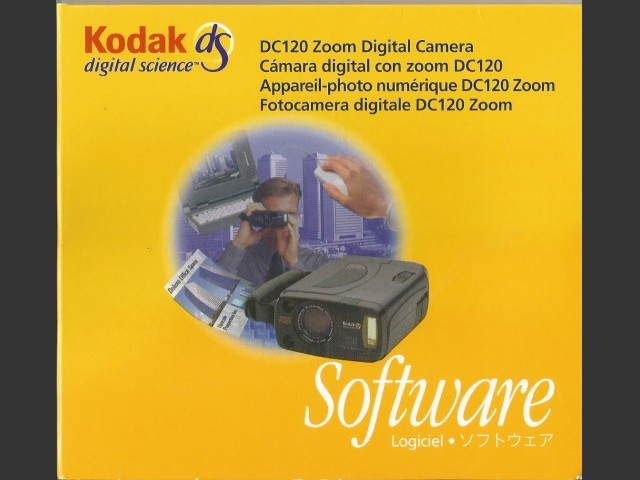 Kodak DC 120 Software CD (1997)