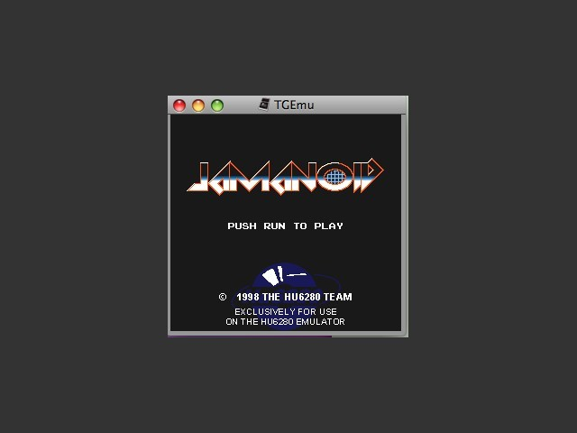 TGemu Emulator (2008)