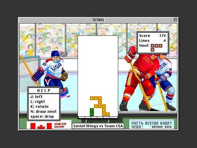 Tetris (1988)
