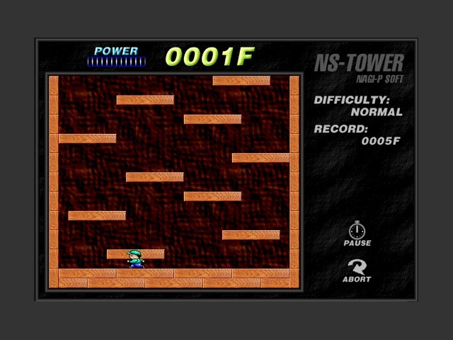 NS-Tower (1996)