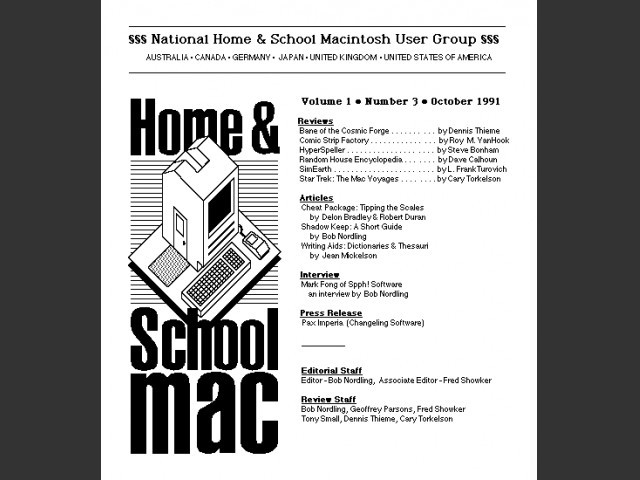 Home & School Mac (1991)