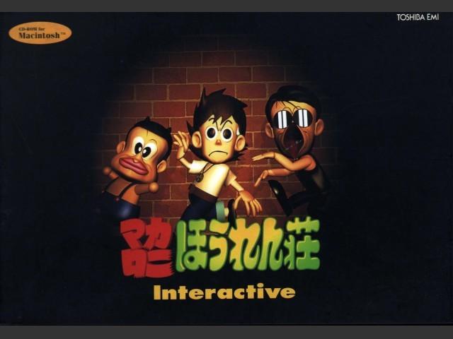 Macaroni Houren Shou Interactive (1995)