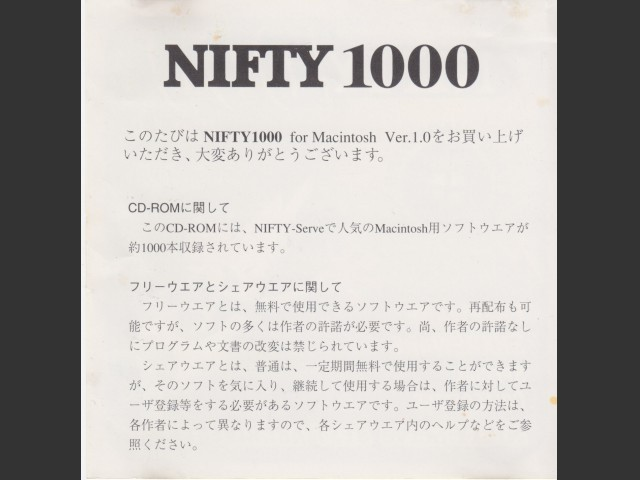Nifty 1000 (1995)
