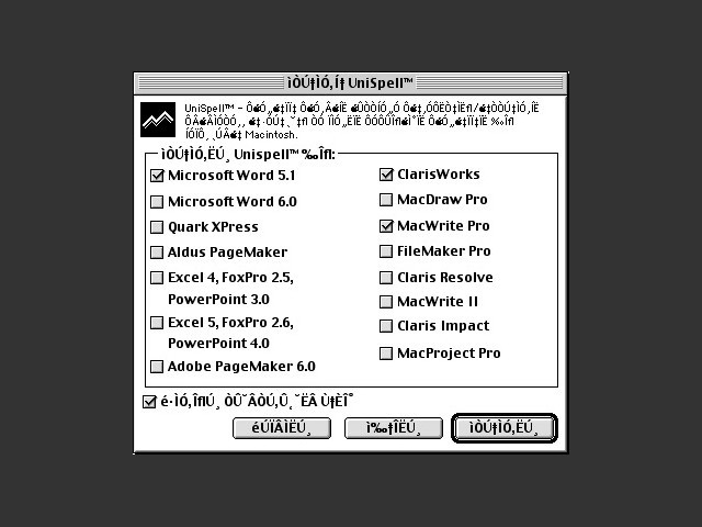 Installer (2.0.1) splash screen