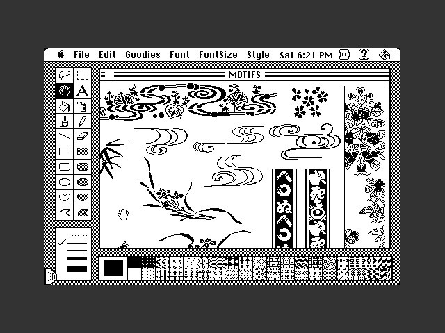 "Scroll II ""Earth"" (Japanese B&W Clipart) (1987)"