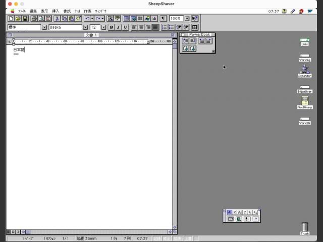 running on Mac OS 7.6.1 with Japanese Language Kit