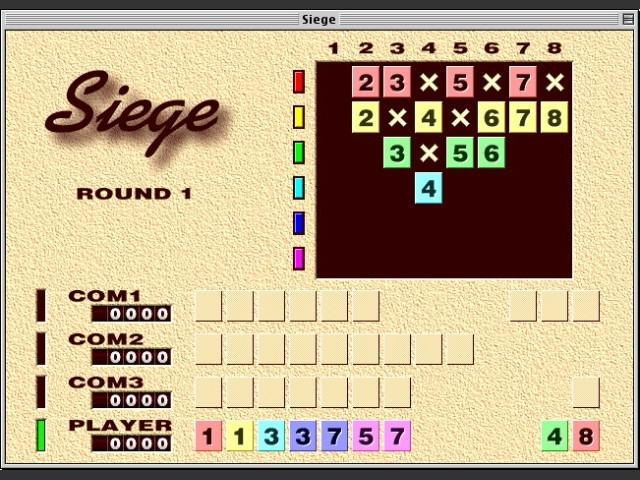 Siege (1996)