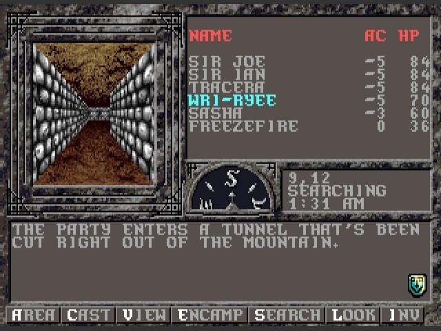 Unlimited Adventures Screenshot