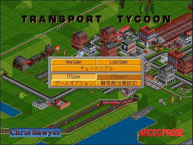 Transport Tycoon (JP) (1996)