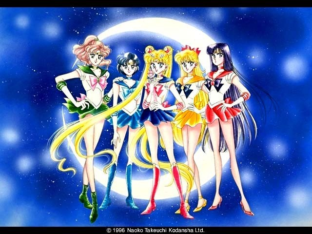 Pretty Soldier Sailor Moon Screen Saver (1996)