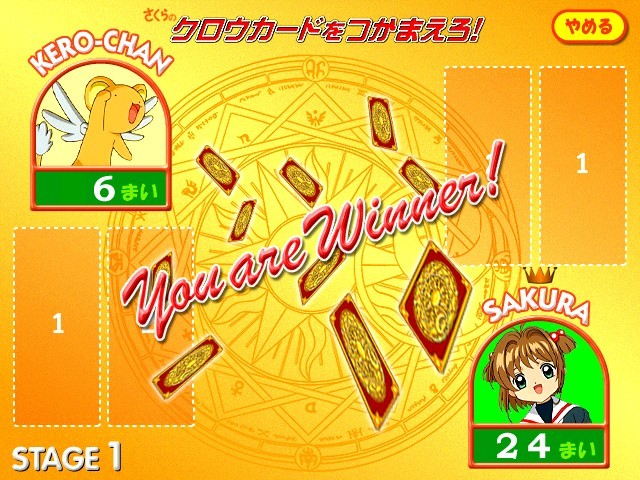 "Cardcaptor Sakura: Let's play with ""SAKURA""! (1999)"