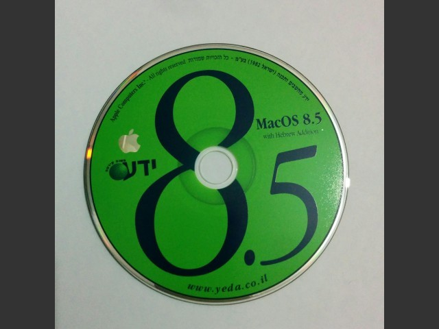 MacOS 8.5 with Yeda Hebrew Addition (1998)