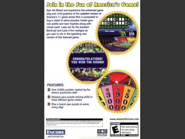Wheel of Fortune Deluxe (2007)