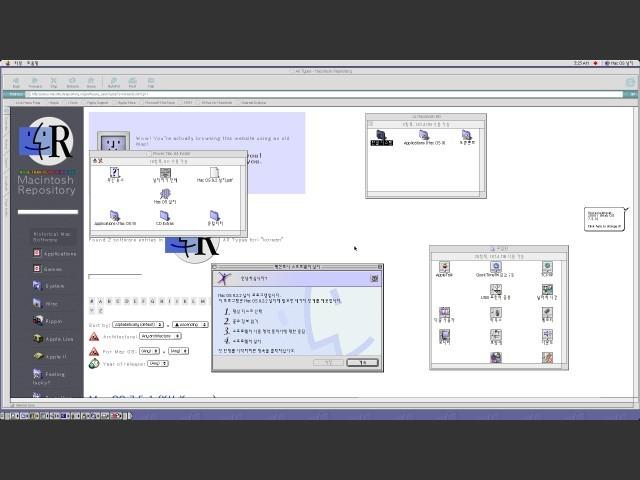 Installer, Control Panel, Finder, Internet Explorer
