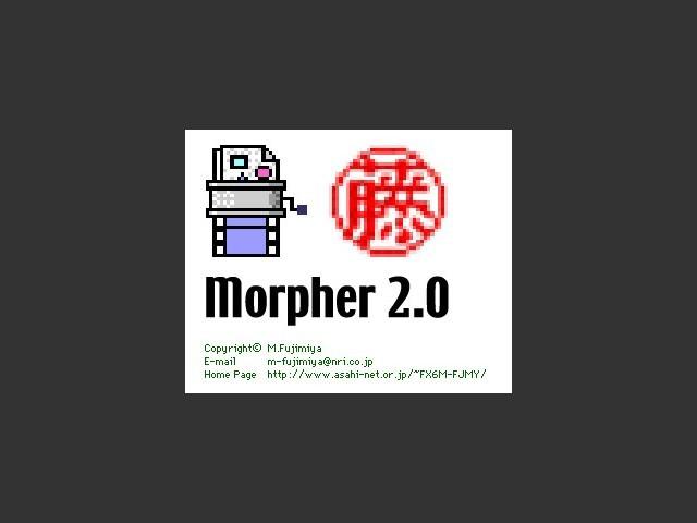 Morpher 2.0 (1997)