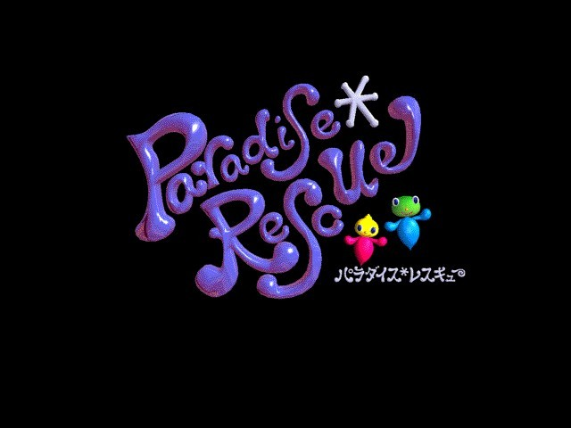 Paradise Rescue (1995)