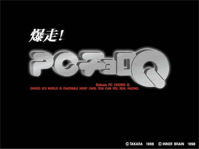 Bakusou PC Choro Q (1998)