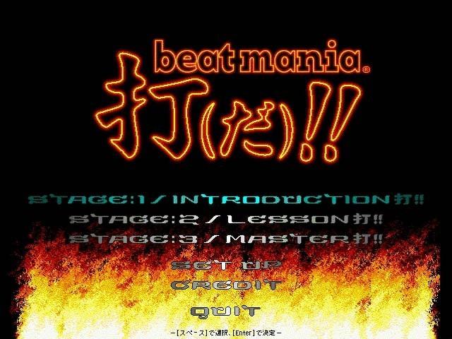 Beatmania Da!! (2000)