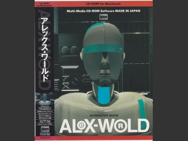 ALeX-WORLD (アレックス・ワールド) (1993)