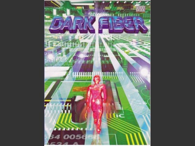 Dark Fiber (1997)
