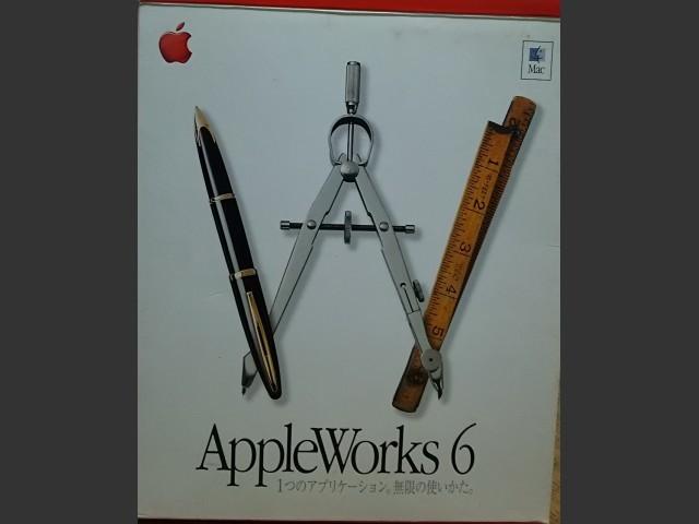 AppleWorks 6.0 Japanese (2000)