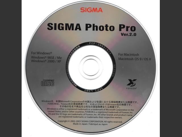 SIGMA Photo Pro Ver.2.0 (2003)