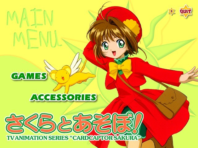 "Sakura to Asobo! TV Animation Series ""Cardcaptor Sakura"" (Let's Play with Sakura!) (1999)"
