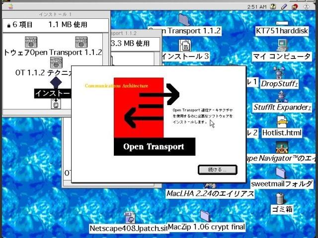 Mac OS 7.5.3 (Japanese, KanjiTalk) (1996)