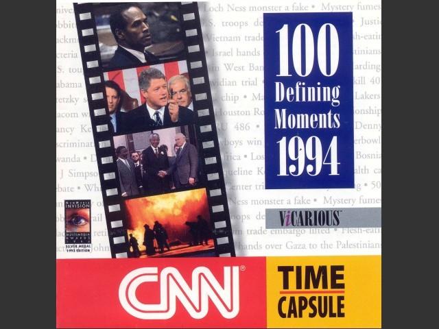 CNN Time Capsule 1994 (1995)