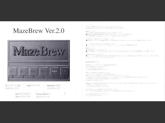 MazeBrew (1993)