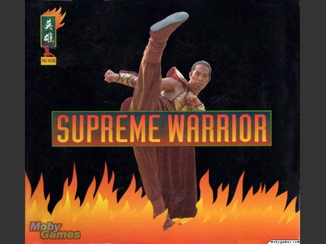Supreme Warrior (1995)