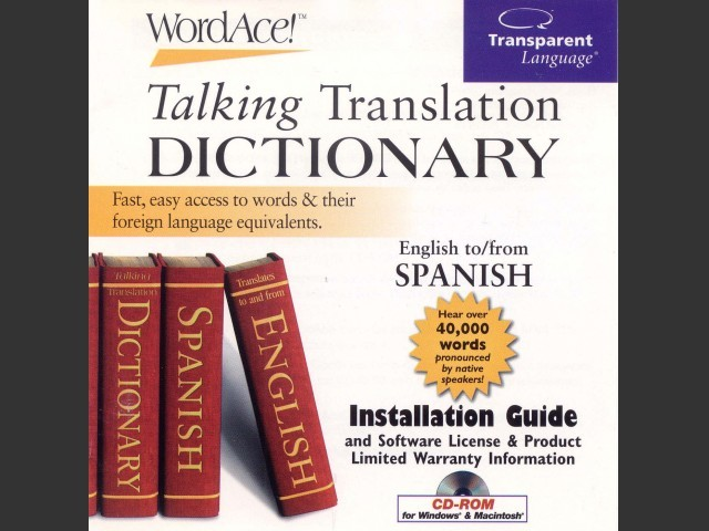 WordAce! Talking Translation Dictionary: English to  Spanish (1998)