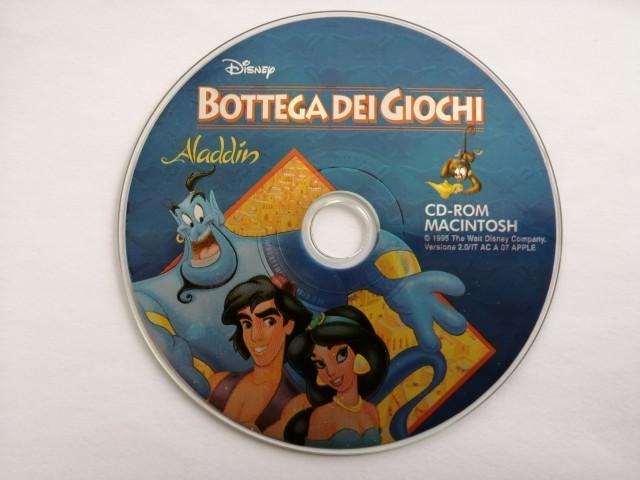 Aladdin - Bottega dei Giochi (1995)