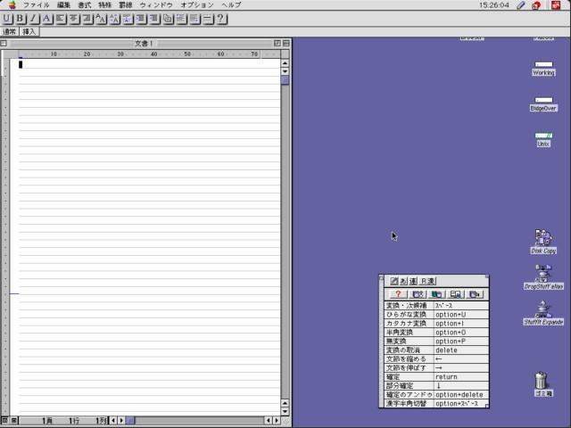 Running on Mac OS 8.6J
