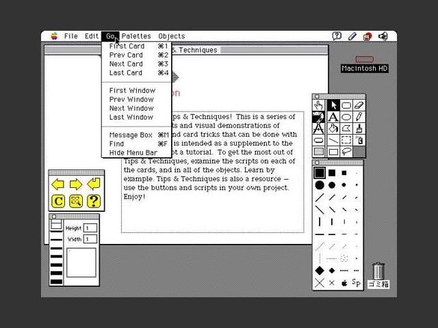 SuperCard 1.x (1991)
