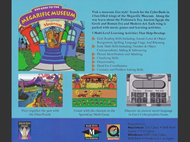 Gus Goes to the Megarific Museum (1996)