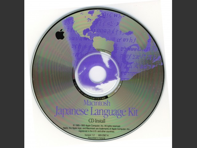 Japanese Language Kit v1.2 (1995)