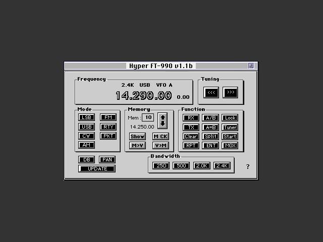 HyperFT990 (2005)