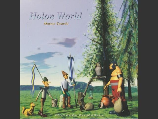 Holon World (1996)
