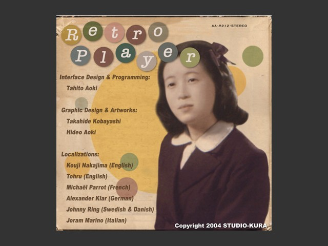 RetroPlayer (2004)