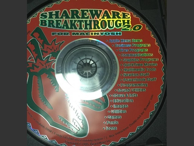Shareware Breakthrough 2.0 (1995)