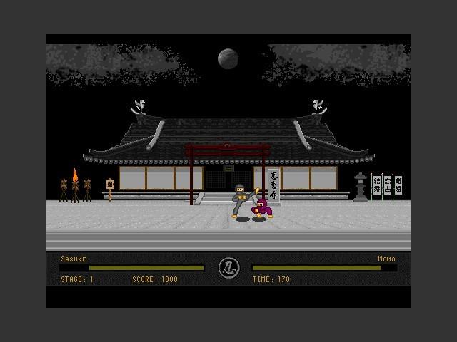 Ninja Busters (1994)
