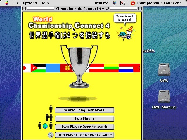 Championship Connect 4 1.2.1 (2004)