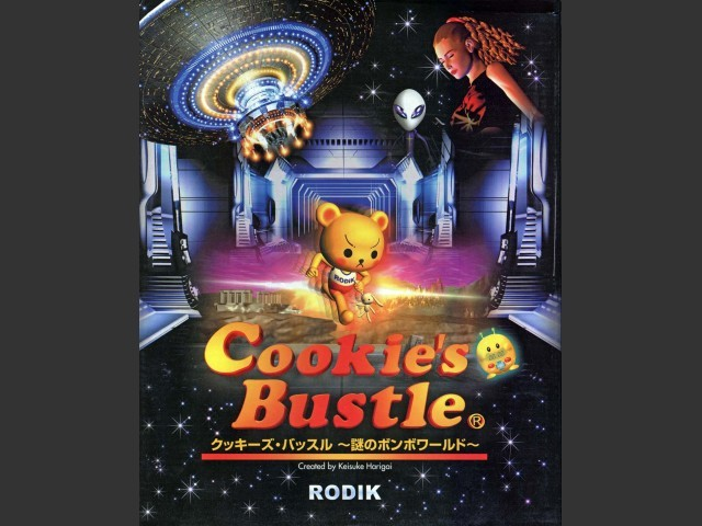 Cookie's Bustle (1999)