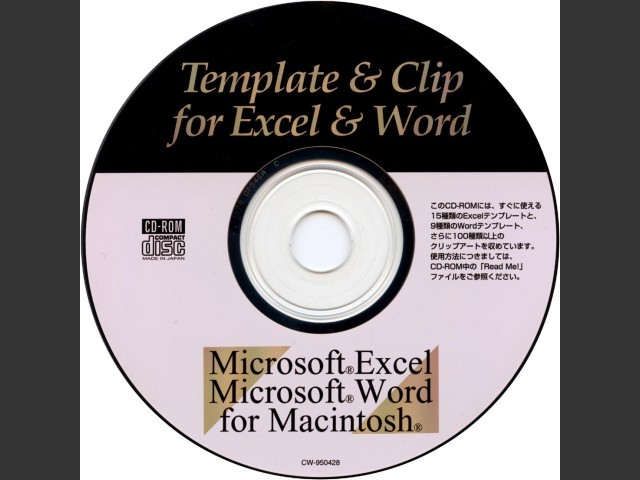 Template & Clip for Excel & Word (Japanese) (1995)