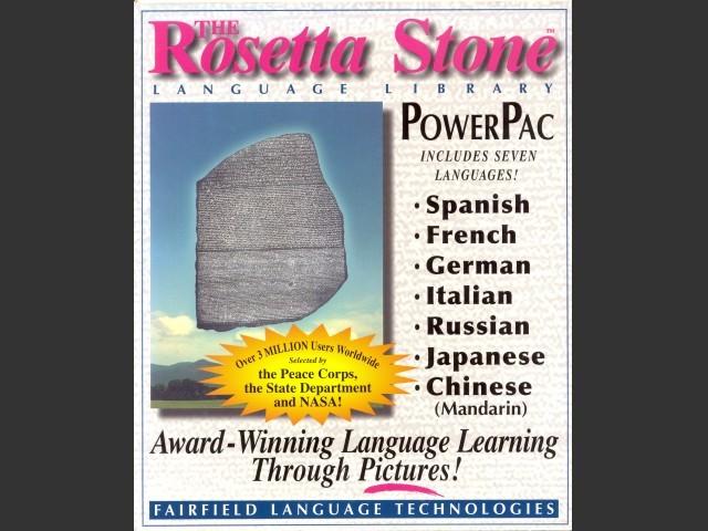 Rosetta Stone PowerPac (1997)