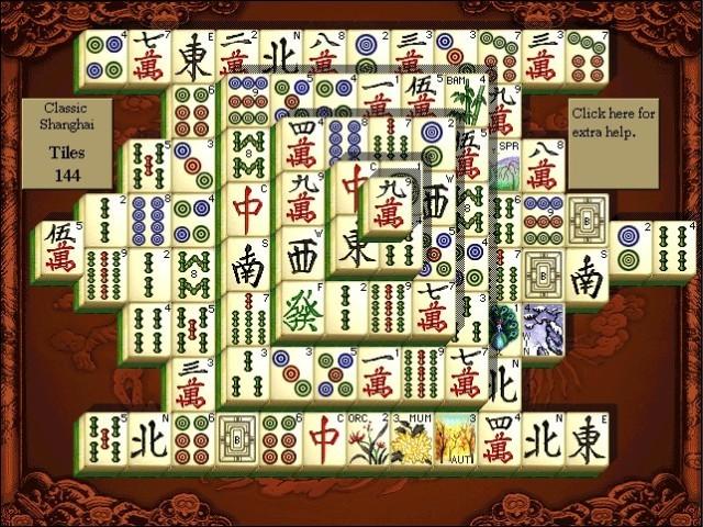 Shanghai: Dynasty (1997)
