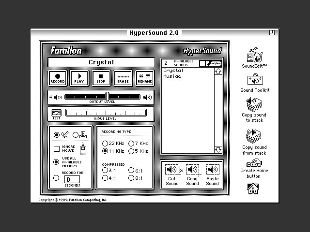 HyperSound / Main interface